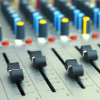 Mixer — Stock Photo