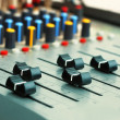 Royalty-Free Stock Photo: Mixer