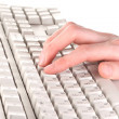 Keyboard 2 — Stock Photo #8150212