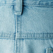 Stock Photo: Denim