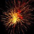 firework — Stock Photo #8150480