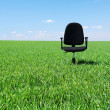 Stock Photo: Chair