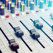 Mixer - Stock Photo