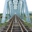 Bridge — Stock Photo #8151805
