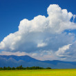 clouds — Stock Photo #8152652
