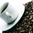 Coffee 2 — Stock Photo