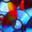 CD disc - Stock Photo