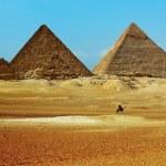 Pyramids — Stock Photo #8155332