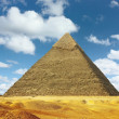 Stock Photo: Pyramid