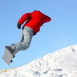 Snowboarder — Stock Photo