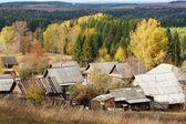 Village — Stockfoto