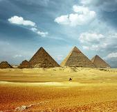 Pyramids — Stock Photo