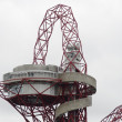 Stock Photo: The London 2012 olympic park under construction