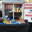 Stock Photo: Tobacco stand in Bamako
