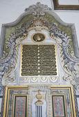 Ornamentado escritas na parede do palácio de topkapi — Fotografia Stock