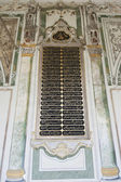 Ornate writings on wall of Topkapi Palace — Stock Photo
