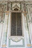 Sierlijke geschriften op muur van topkapi palace — Stockfoto