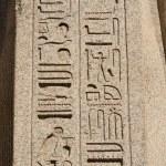 Egyptian hieroglyphics at an ancient temple — Stock Photo