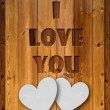 I LOVE YOU Letter carved wood - Stock Photo