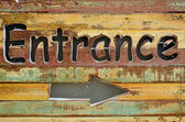 """""""Entrance"""" wood sign — ストック写真"""