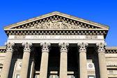Courthouse — Stock Photo