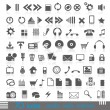 Icons — Stock Vector #8729206