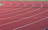 Athletics Track. — Stock Photo
