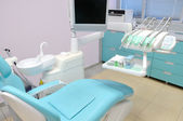Dentist office interior — Stock Photo