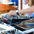 Stock Photo: DJ in the mix