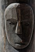 Wooden African tribal mask — Stock Photo