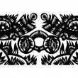 Royalty-Free Stock Vector Image: Black decorative pattern