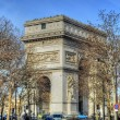 Stock Photo: Arc de Triomphe, Paris, France