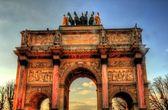 Arc de triomphe du karussell, paris, frankreich — Stockfoto