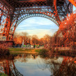 Eiffel tower — Stock Photo #9195989