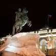 Stock Photo: Statue of Peter Great in Russia