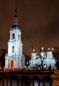 Catedral de são nicolau na rússia — Foto Stock