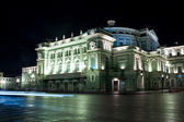 Mariinsky Opera and Ballet Theater in Saint Petersburg — Stock Photo
