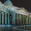 Night view of Kazan Cathedral in Russia — Stock Photo #8524222