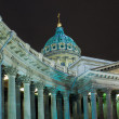 Night view of Kazan Cathedral in St. Petersburg — Stock Photo #8524223
