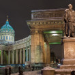 Night view of Kazan Cathedral in Russia — Stock Photo #8524224