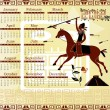 Royalty-Free Stock Vector Image: Calendar 2012 in mayan style with horseman