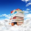 Stack of books with stair. education concept — Stock Photo #8712527