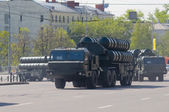 S-300 anti-air mobile rocket — Stock Photo