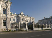 British Embassy in Moscow. Sofia Embankment — Stock Photo