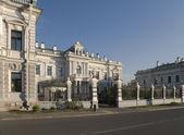 British Embassy in Moscow. Sofia Embankment — Stock Photo