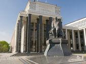 Lenin Library — Stock Photo