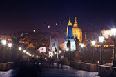 Beautiful night view of the Charles Bridge in Prague — Stock Photo