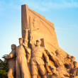 Mao\&#039;s Mausoleum monument - Stock Photo
