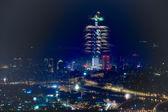Fireworks of Taipei city — Stock Photo