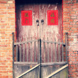 Stock Photo: Chinese style old door